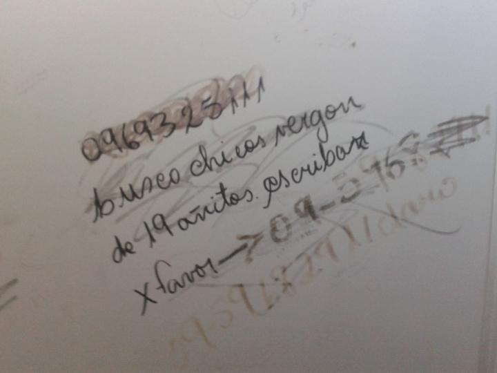 20150818_120421